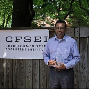 Nabil Rahman, Ph.D., P.E.