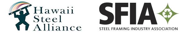HSA & SFIA Logos